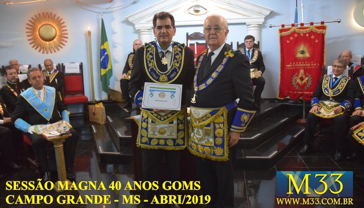 Sessão Magna 40 Anos do Grande Oriente de Mato Grosso do Sul - GOMS - abril/2019 - Campo Grande/MS - Parte 4