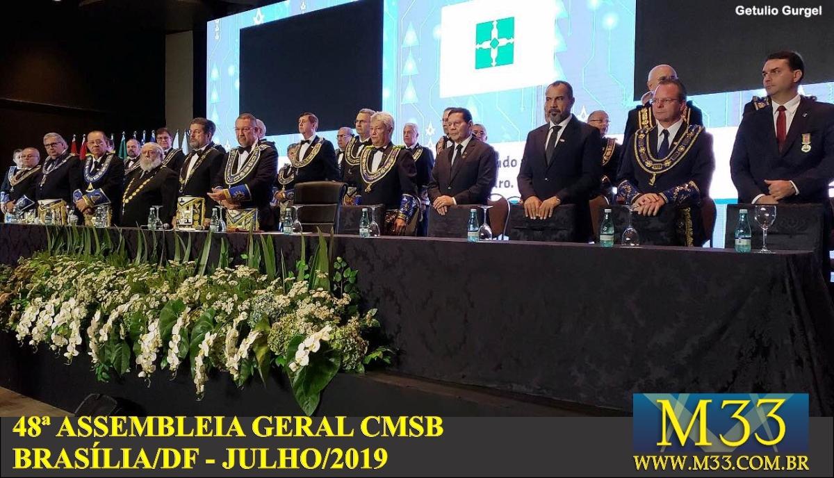 48ª Assembleia Geral da Confederação da Maçonaria Simbólica do Brasil - CMSB - Brasília/DF - Julho/2019 Parte 1