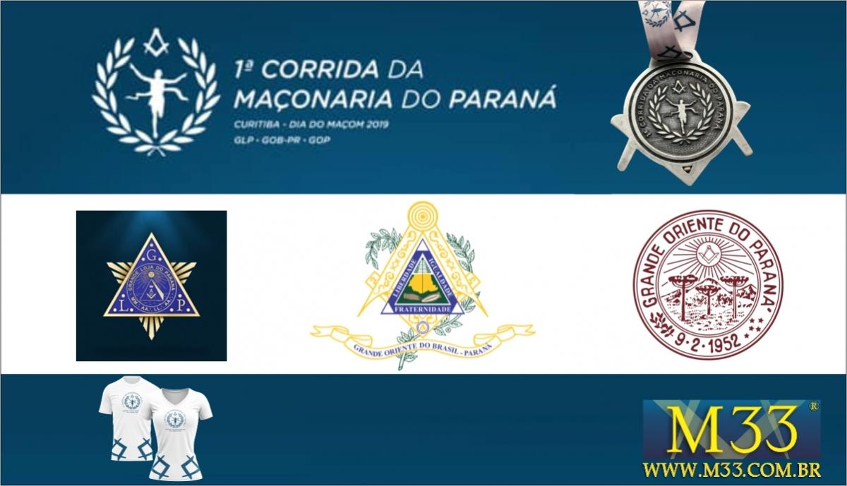1ª Corrida da Maçonaria do Paraná