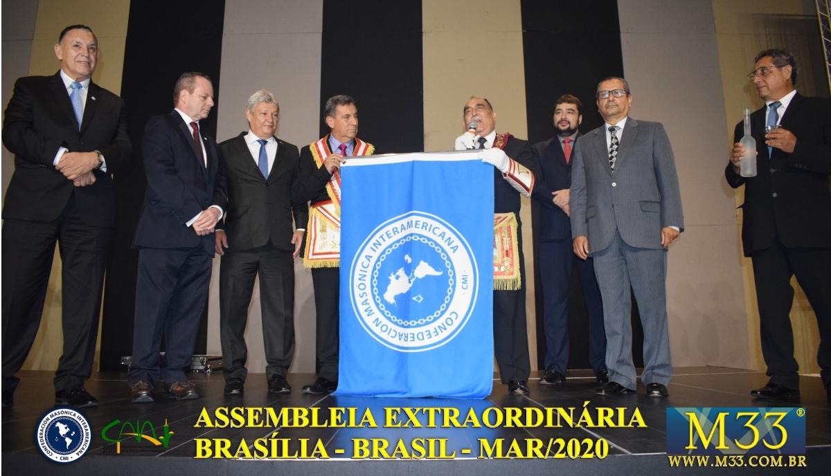 Assembleia Extraordinária da Confederação Maçônica Interamericana CMI Brasília Brasil - Março 2020 Parte 22 Jantar de Encerramento
